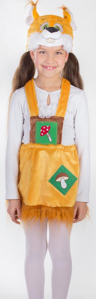 Карнавалия Карнавальный костюм для девочки Белочка цвет горчичный рост 12288001
