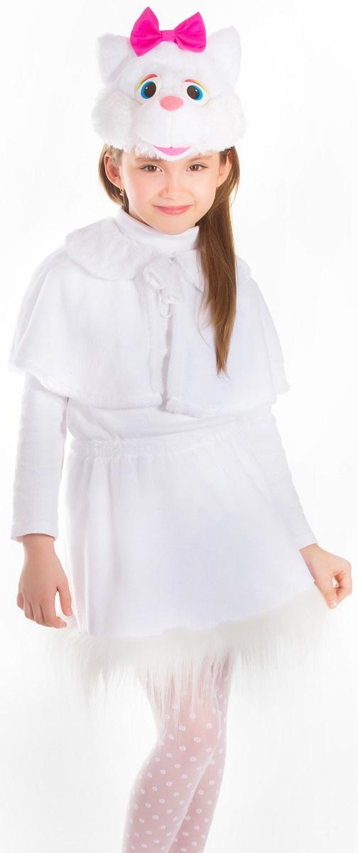 Карнавалия Карнавальный костюм для девочки Кошечка цвет белый размер 3289024