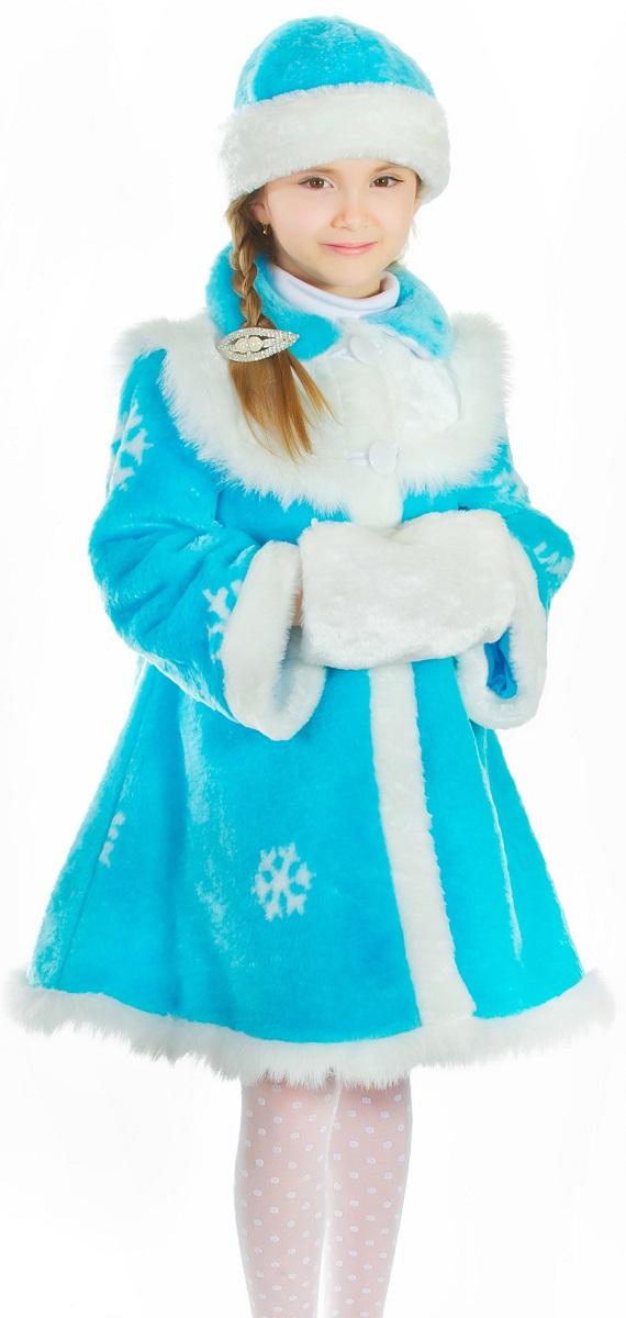 Карнавалия Карнавальный костюм для девочки Снегурка цвет голубой размер 3289051