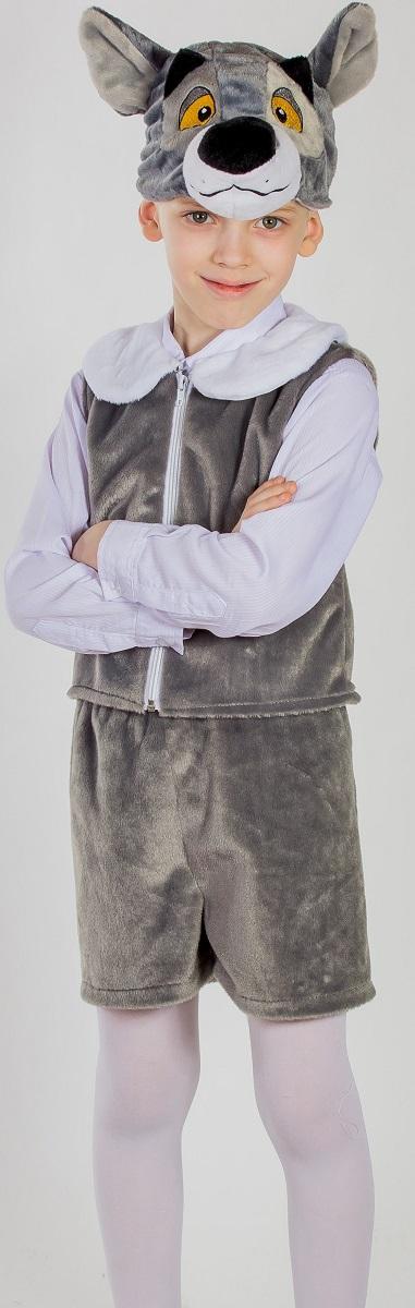 Карнавалия Карнавальный костюм для мальчика Волчонок цвет серый размер 3288006