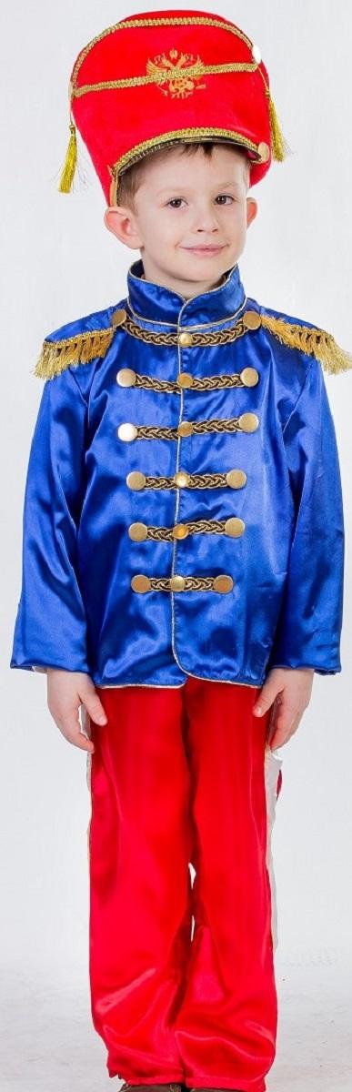 Карнавалия Карнавальный костюм для мальчика Гусар размер 12285108Яркий детский карнавальный костюм Карнавалия Гусар позволит вашему ребенку быть самым интересным героем на детском утреннике, бале-маскараде или карнавале. В комплект входят кивер, сюртук, брюки. Сюртук застегивается на липучку. Брюки на резинке. Рост ребенка: 122 см. Материал: 100% полиэстер. В этом костюме ваш ребенок почувствует себя настоящим гусаром! Костюм привлечет внимание друзей вашего ребенка и подчеркнет его индивидуальность. Веселое настроение и масса положительных эмоций будут обеспечены!