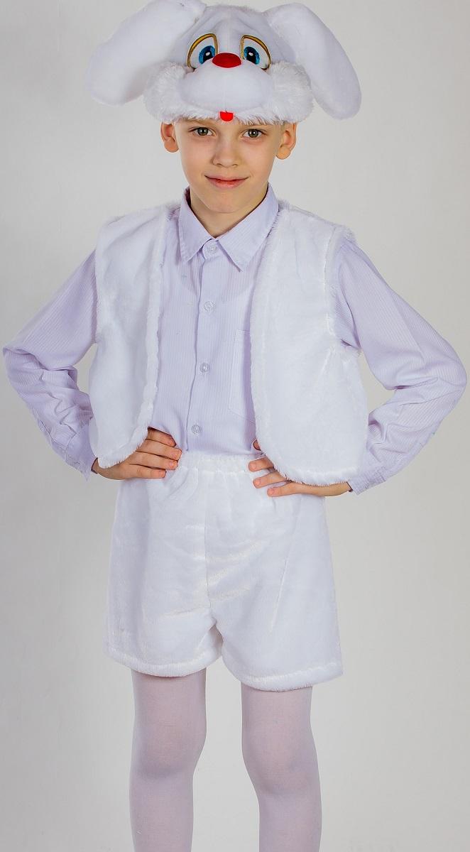 Карнавалия Карнавальный костюм для мальчика Зайчик цвет белый размер 122 8906589065