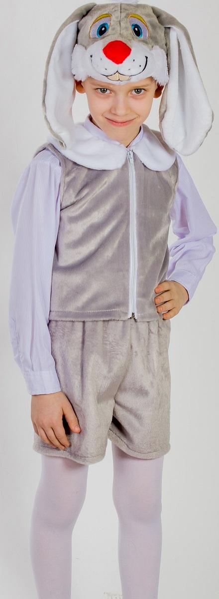 Карнавалия Карнавальный костюм для мальчика Зайчик цвет серый рост 12288017