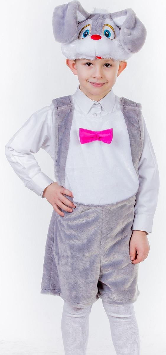 Карнавалия Карнавальный костюм для мальчика Зайчик цвет серый размер 122 8901789017