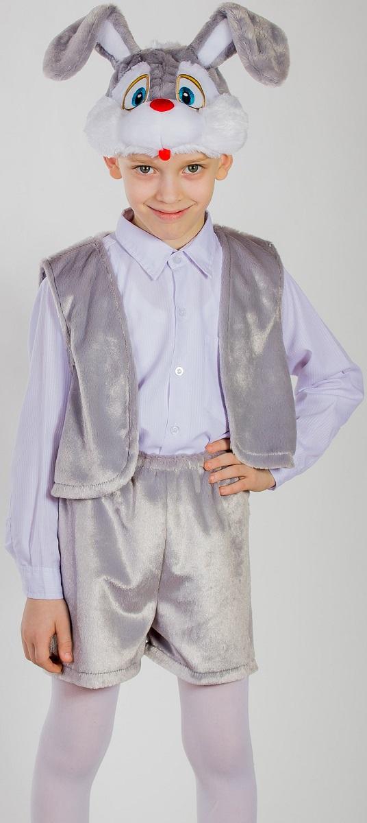 Карнавалия Карнавальный костюм для мальчика Зайчик цвет серый рост 122 8906689066