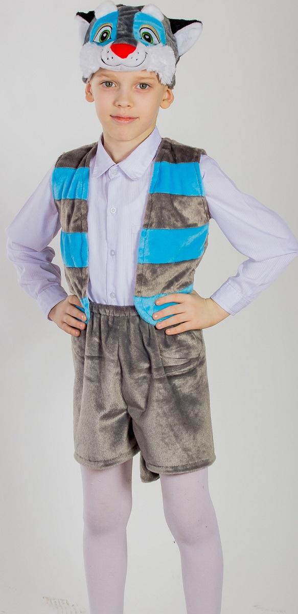 Карнавалия Карнавальный костюм для мальчика Котенок цвет голубой серый размер 3288023