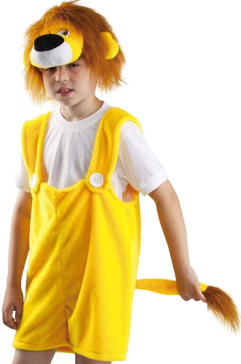Карнавалия Карнавальный костюм для мальчика Львенок цвет желтый размер 122 8903289032