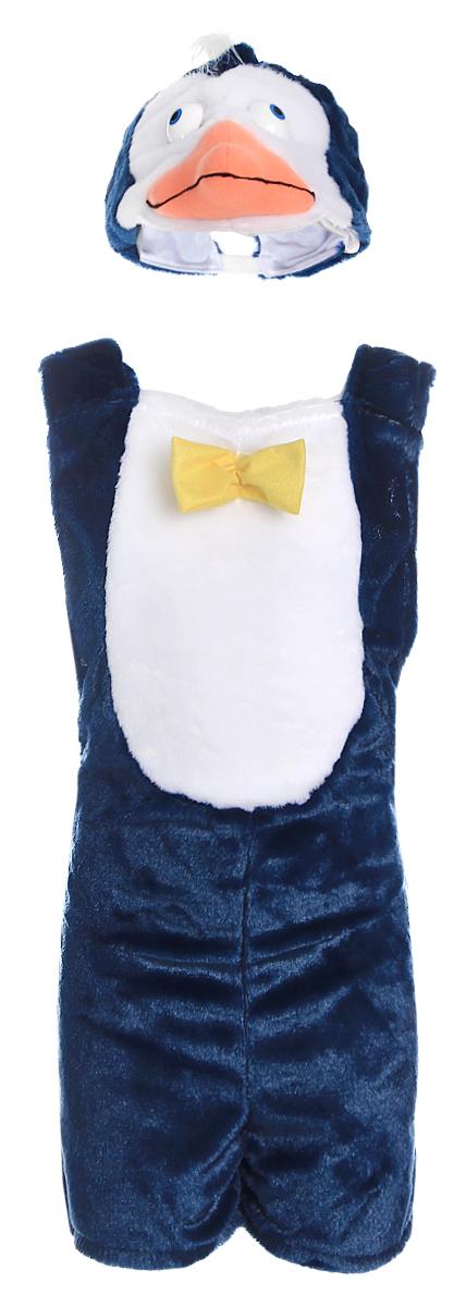 Карнавалия Карнавальный костюм для мальчика Пингвинчик цвет синий рост 12289043