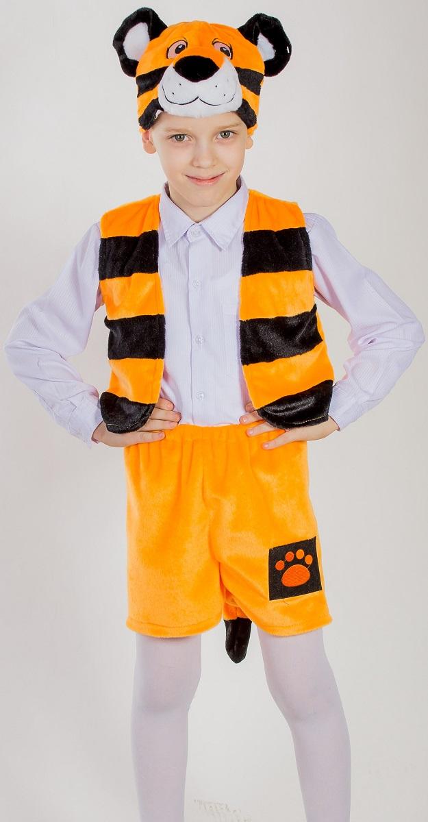 Карнавалия Карнавальный костюм для мальчика Тигренок цвет оранжевый черный размер 3288055