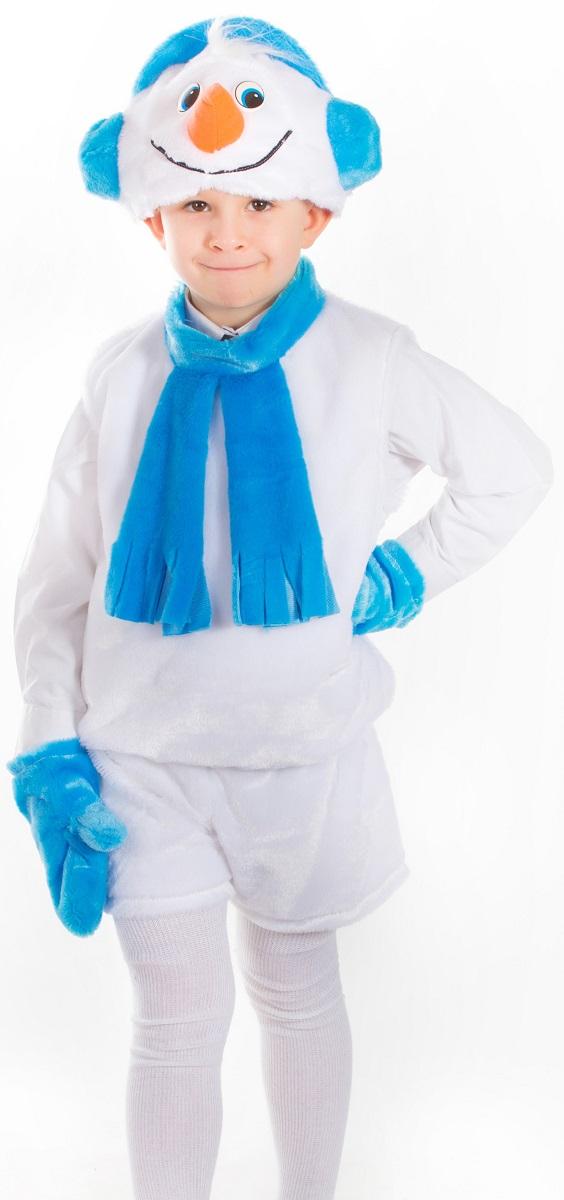 Карнавалия Карнавальный костюм для мальчиков Снеговичок цвет белый бирюзовый рост 12289050