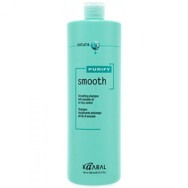 Kaaral Шампунь для вьющихся волос Purify Smooth Shampoo, 1000 мл1218Шампунь специально создан для ухода за вьющимися непослушными волосами. Нежная очищающая формула, обогащенная экстрактом масла авокадо, богатого витаминами А, E и полиненасыщенными жирными кислотами (омега-3 и омега-6), обеспечивает сухую пористую структуру вьющегося волоса всеми необходимыми питательными веществами, дисциплинирует завиток, делая волосы блестящими и послушными. Облегчает расчесывание и укладку волос.