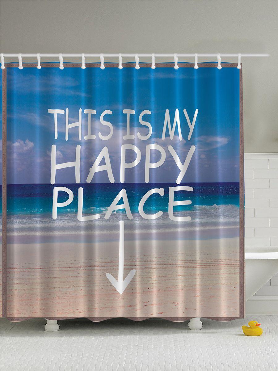 Штора для ванной комнаты Magic Lady Пляж, море, песок. Счастливое место, 180 х 200 смшв_5307Штора Magic Lady Пляж, море, песок. Счастливое место, изготовленная из высококачественного сатена (полиэстер 100%), отлично дополнит любой интерьер ванной комнаты. При изготовлении используются специальные гипоаллергенные чернила для прямой печати по ткани, безопасные для человека. В комплекте: 1 штора, 12 крючков. Обращаем ваше внимание, фактический цвет изделия может незначительно отличаться от представленного на фото.