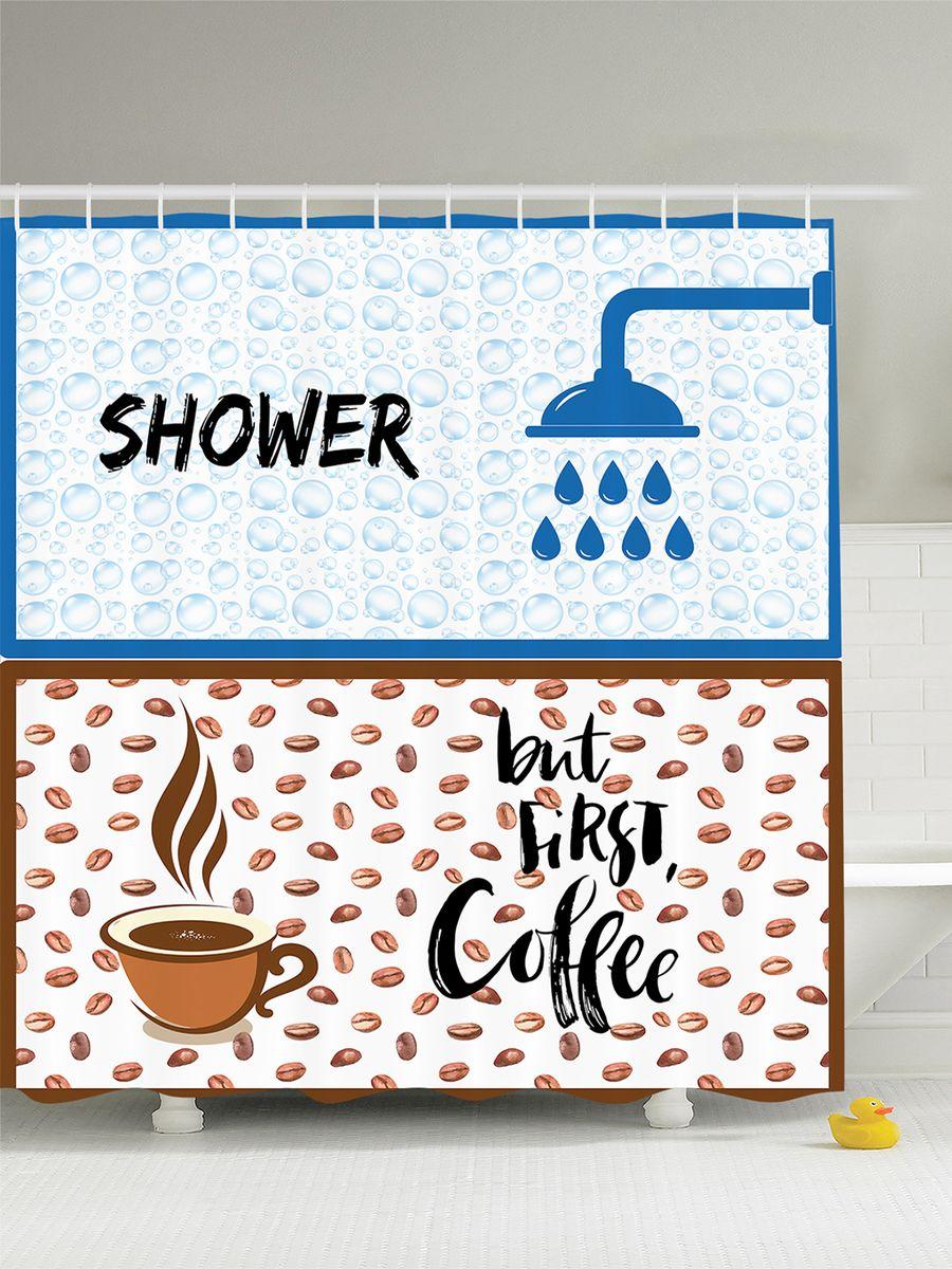 Штора для ванной комнаты Magic Lady Shower, but first coffee, 180 х 200 смшв_7891Штора Magic Lady Shower, but first coffee, изготовленная из высококачественного сатена (полиэстер 100%), отлично дополнит любой интерьер ванной комнаты. При изготовлении используются специальные гипоаллергенные чернила для прямой печати по ткани, безопасные для человека. В комплекте: 1 штора, 12 крючков. Обращаем ваше внимание, фактический цвет изделия может незначительно отличаться от представленного на фото.
