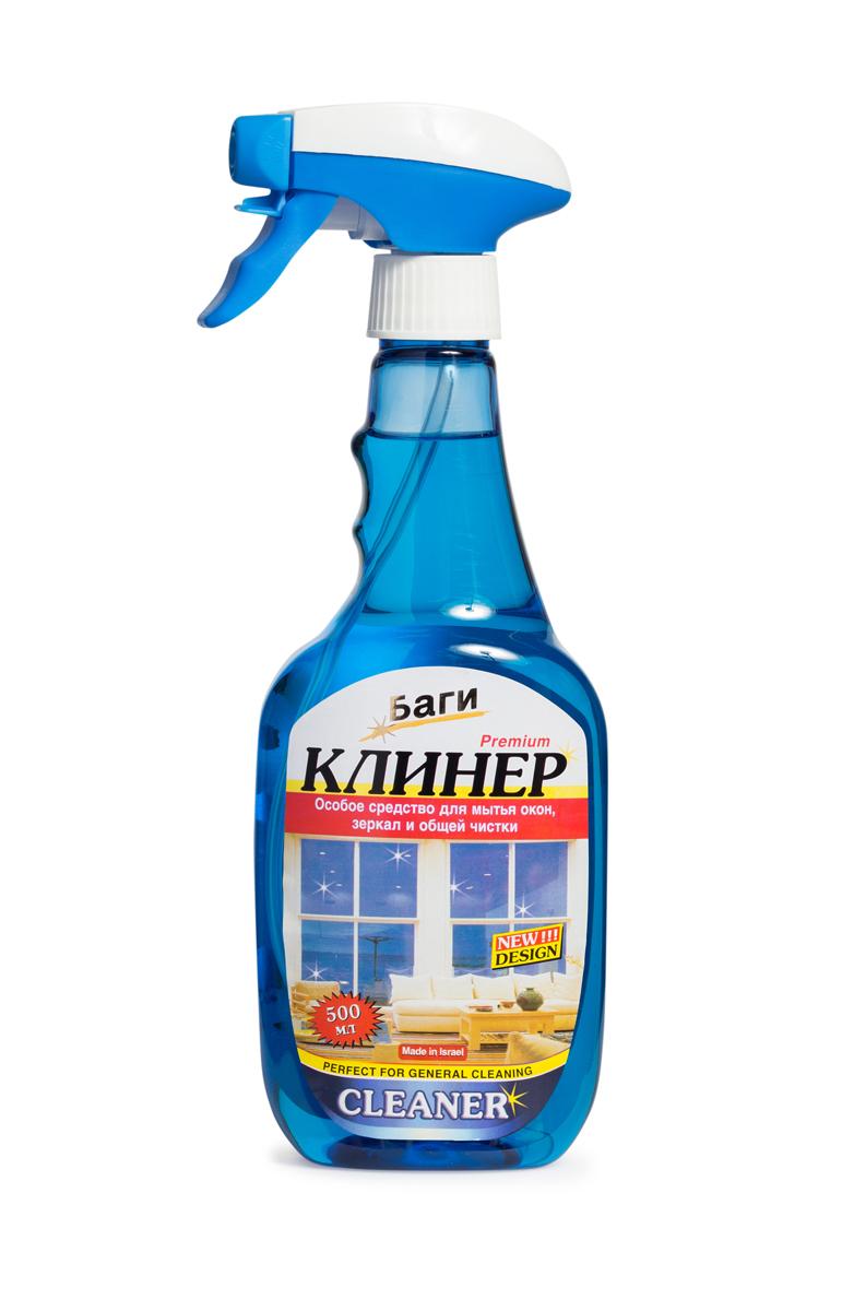 Средство для мытья окон и общей чистки Bagi Клинер Спрей, 500 млH-208320-0Клинер спрей - это эффективное средство для удаления пятен, грязи, следов от пальцев при мытье окон, жалюзи, пластиковой мебели, общей уборки помещений. Нейтрализует неприятные запахи, оставляет освежающий аромат. Способ применения: Открыть предохранитель и распылить жидкость по поверхности. Затем сразу же протрите поверхность бумажным полотенцем или сухой салфеткой, не оставляющей ворсинок. Для получения наилучшего результата используйте Чудо Бумагу Супер Блеск и Чудо Тряпку Баги. Меры предосторожности: Для людей с чувствительной кожей рекомендуется пользоваться защитными перчатками. Препарат не годится для употребления в пищу. Хранить в недосягаемом для детей месте. В случае попадания в глаза, немедленно промыть проточной водой. Если вы проглотили средство, необходимо выпить воды и обратиться к врачу. Состав: активизированные вещества, изопропанол, ароматизатор. Товар сертифицирован.