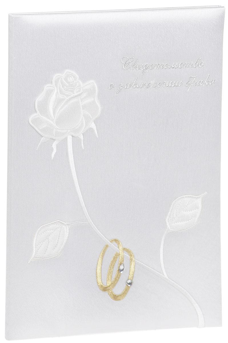 Папка для свидетельства о браке Bianco Sole, 31 х 23 х 2 см139357Папка для свадебного свидетельства Bianco Sole выполнена в белых тонах. Папка обтянута белой атласной тканью и оформлена надписью на обложке Свидетельство о заключении брака красивым рукописным шрифтом. В центре обложки - роза с двумя обручальными кольцами. В папке есть вкладыш для документа. Размер папки: 31 x 23 х 2 см.