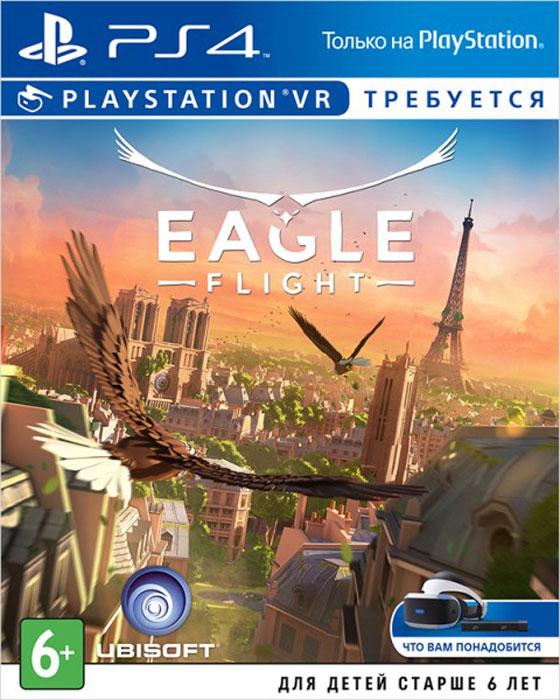 Eagle Flight (только для VR)
