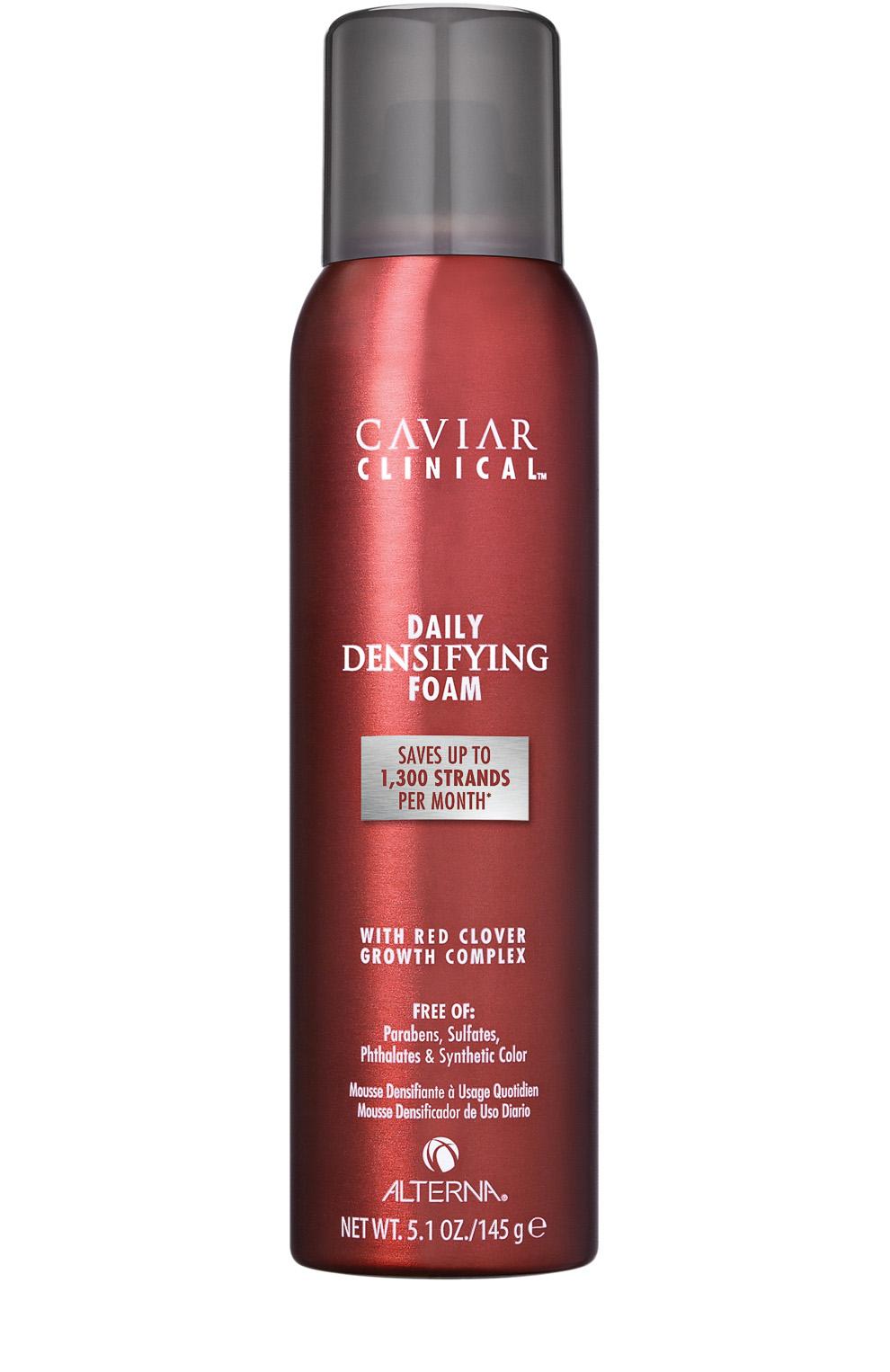 Alterna Caviar Anti-Aging Miracle Multiplying Volume Mist - Невесомый спрей для создания максимального объема 141 мл