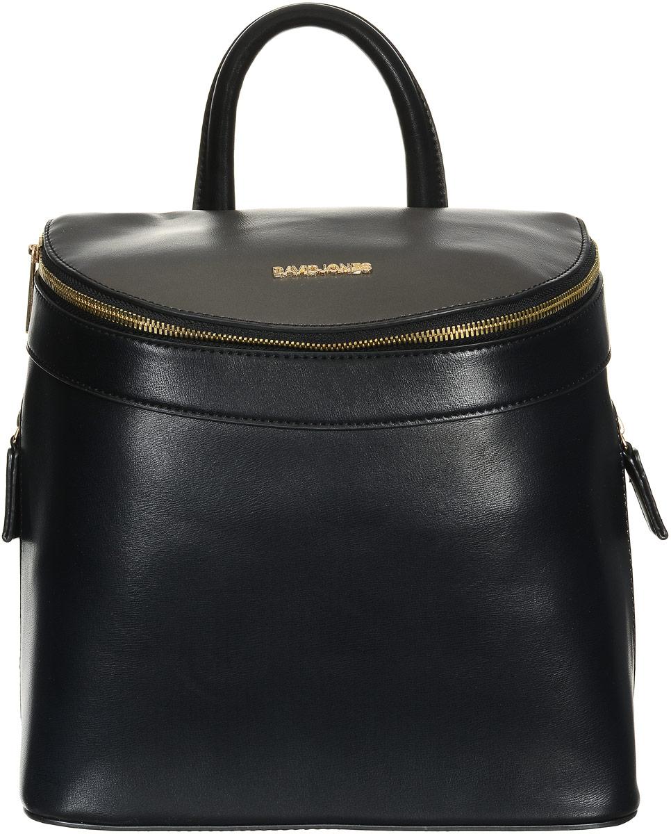 Рюкзак женский David Jones, цвет: черный, темно-серый. СМ3235СМ3235 BLACKСтильный женский рюкзак David Jones выполнен из искусственной кожи и текстиля. Изделие имеет одно основное отделение, закрывающееся на застежку-молнию. Внутри изделия расположены прорезной карман на застежке-молнии и два накладных открытых кармана. Снаружи, по бокам и на задней стенке находятся прорезные карманы на застежках-молниях. Рюкзак оснащен удобными лямками регулируемой длины и ручкой для переноски в руке. Основание изделия защищено от повреждений металлическими ножками. Практичный и стильный аксессуар позволит вам завершить свой образ и быть неотразимой.