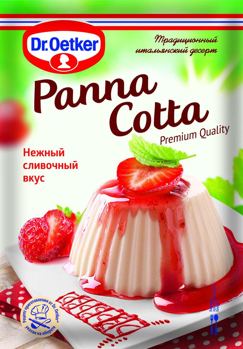 Dr.Oetker Десерт Панна Котта, 67 г