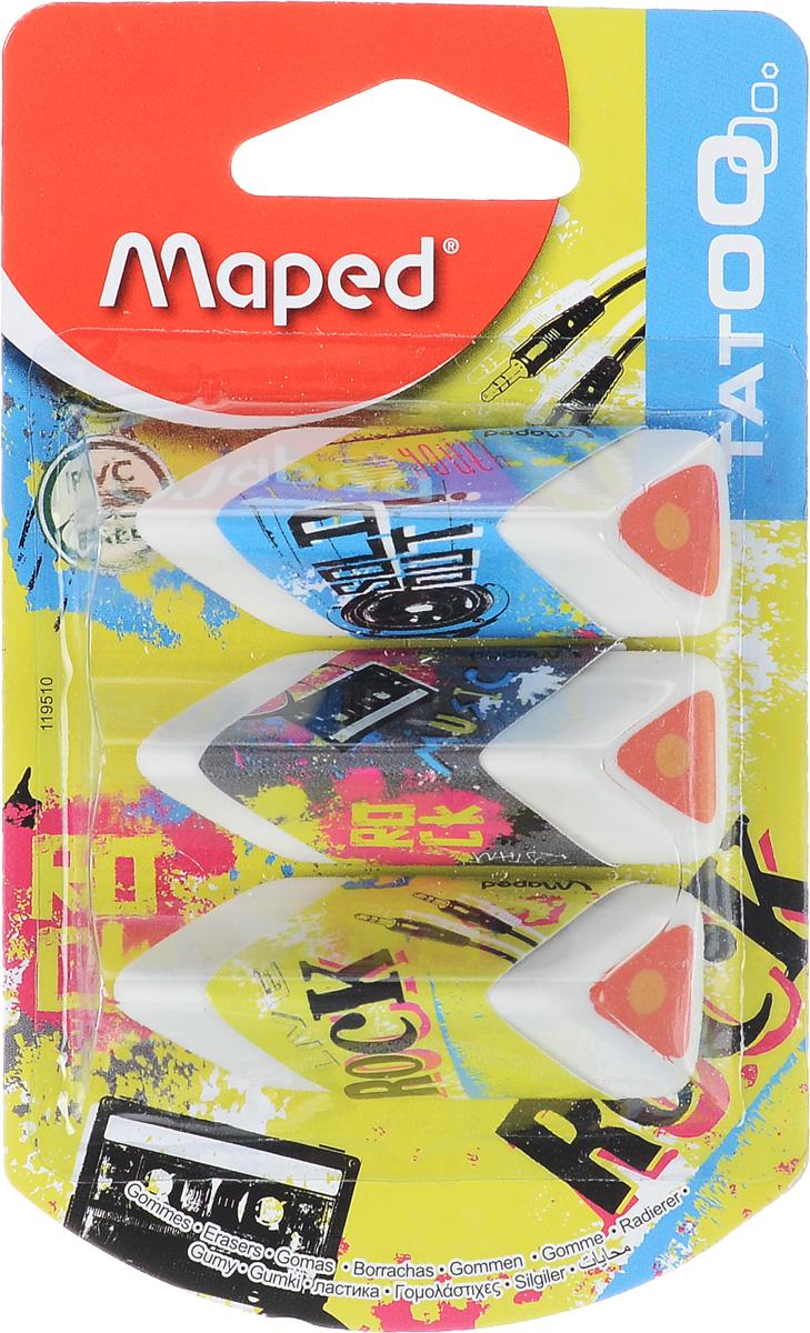 Maped Ластик Pyramide цвет голубой серый салатовый 3 шт