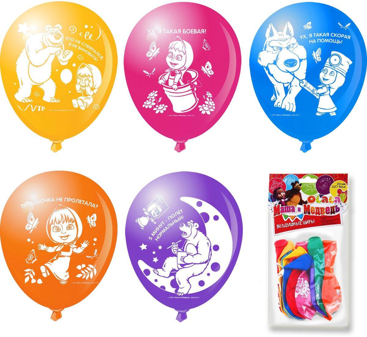 Маша и Медведь Набор воздушных шаров 10 шт22911Цветные воздушные шары Маша и Медведь украсят любой праздник, подняв настроение всем - и детям, и взрослым. А надувание шаров еще и чрезвычайно полезно: такое упражнение развивает дыхательную систему, что благотворно влияет на работу всего организма. В наборе 10 цветных латексных шаров диаметром 30 см c односторонней печатью.