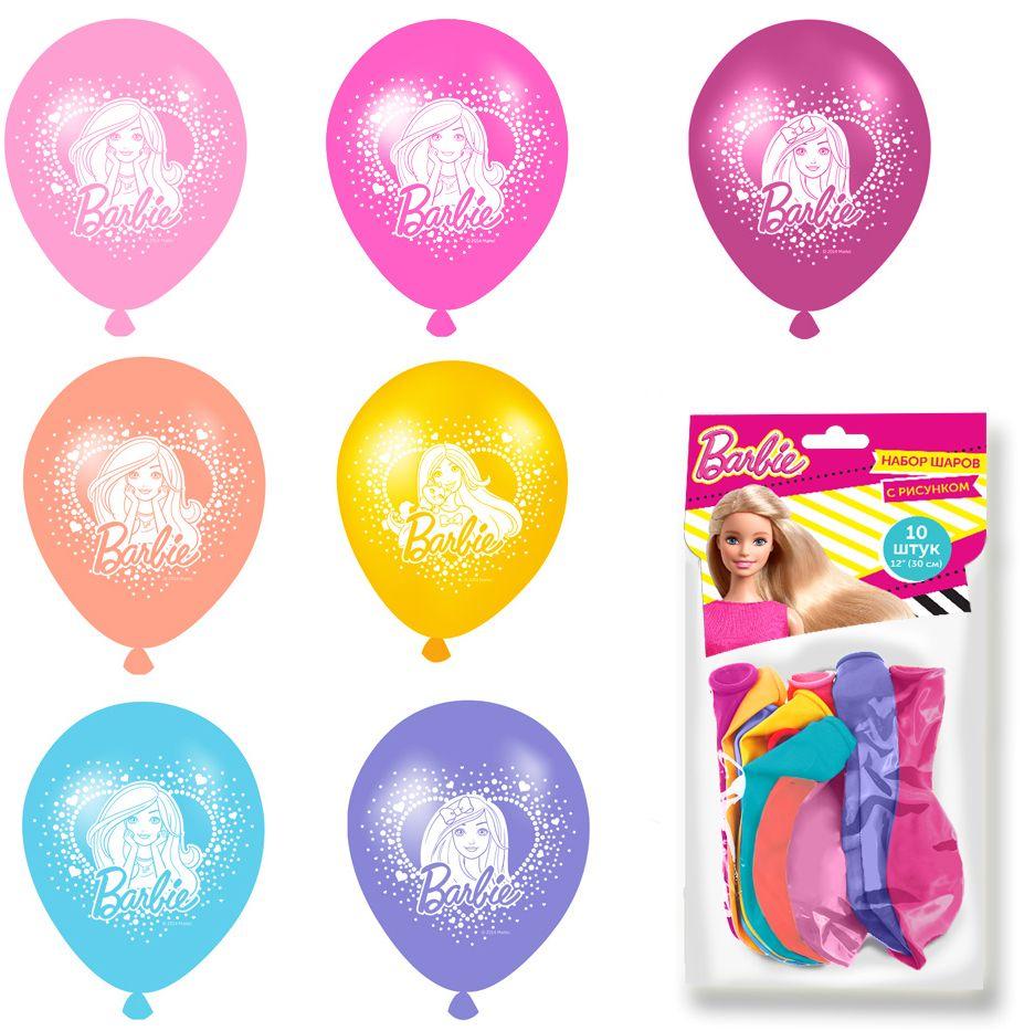 Barbie Набор детских воздушных шаров 10 шт30626Разноцветные шарики с очаровательной Барби украсят любой праздник и помогут организовать множество увлекательных конкурсов, даря прекрасное настроение всем - и детям, и взрослым. А надувание шаров еще и чрезвычайно полезно: такое упражнение развивает дыхательную систему, что благотворно влияет на работу всего организма. В наборе 10 разноцветных латексных шаров диаметром 30 см c односторонней печатью (3 дизайна). Цвета шаров в ассортименте.