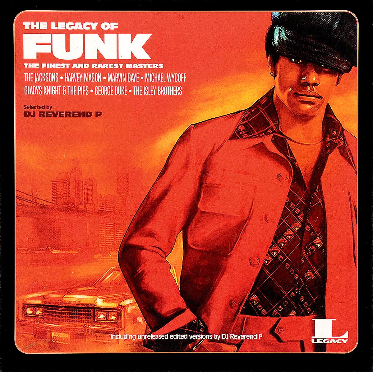 Пластинки упакованы в отдельные конверты. Издание содержит секретный код для загрузки цифровой версии альбома.