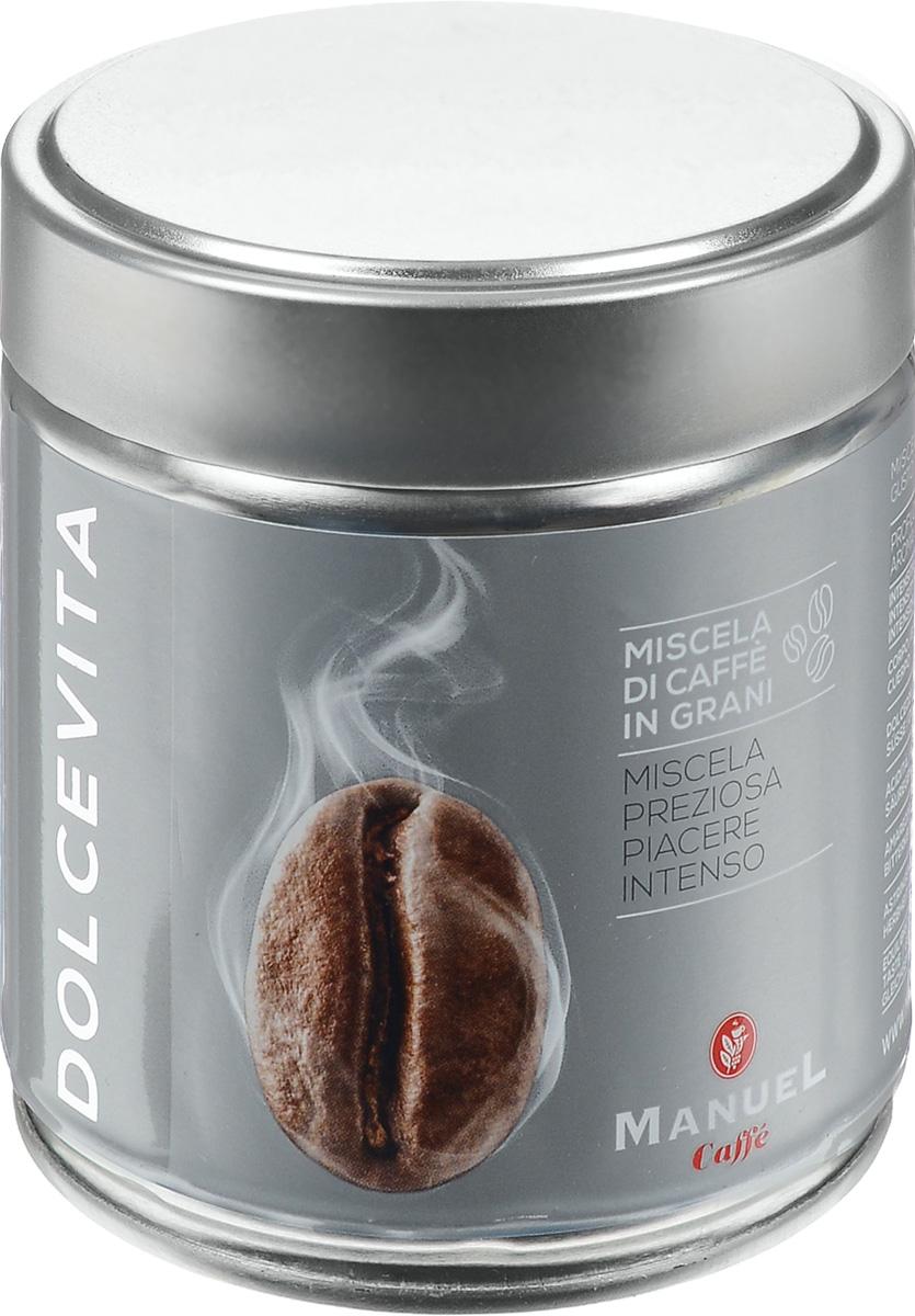 Manuel Dolce Vita кофе в зернах, 125 г (ж/б)8006536201197Ароматная смесь Manuel Dolce Vita с приятным сбалансированным вкусом.