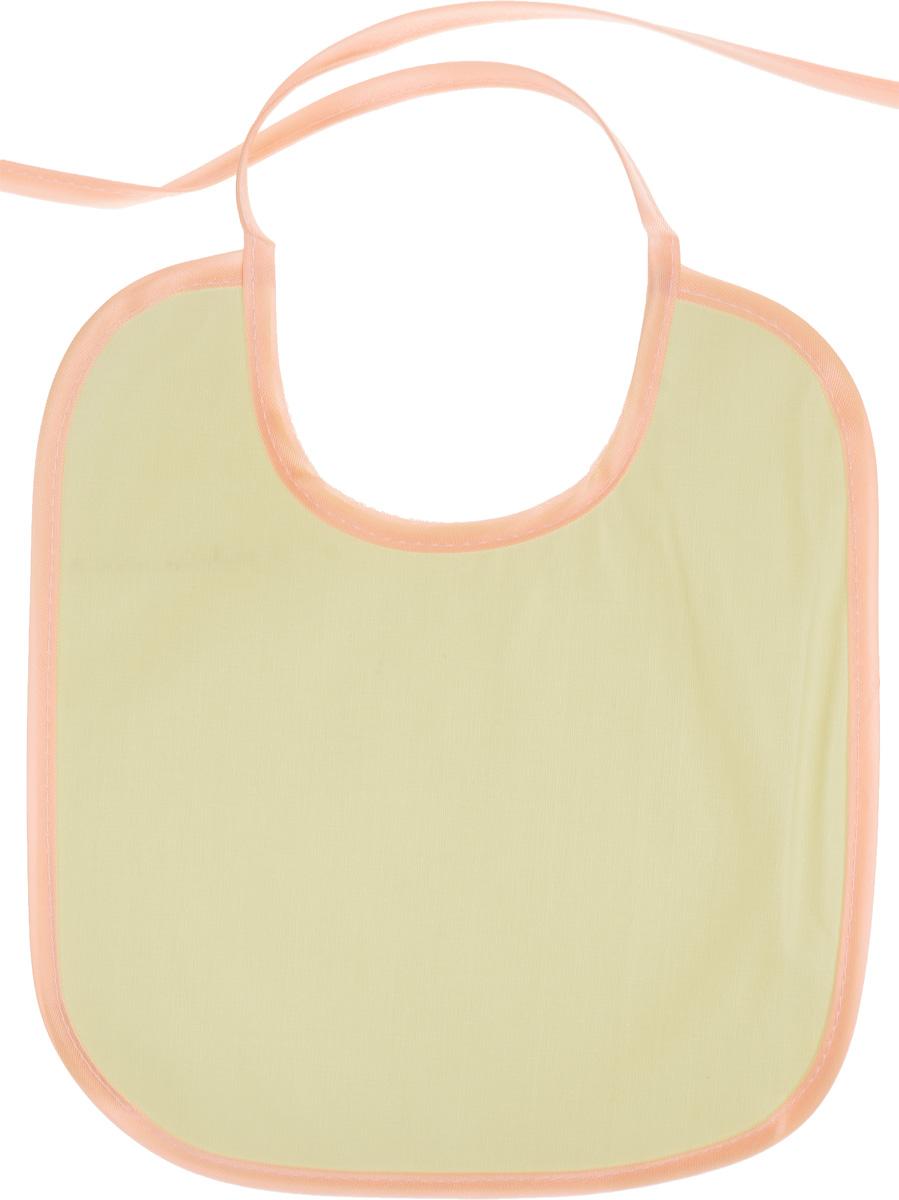Колорит Нагрудник защитный цвет желтый персиковый 20 см х 22 см