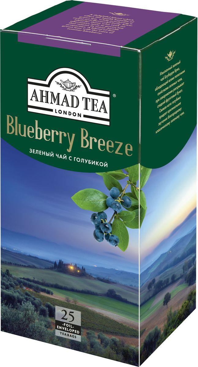Ahmad Tea Blueberry Breeze зеленый чай в пакетиках, 25 шт1650Изысканный зеленыйчай Блуберри Бриз, обладающий всеми полезными свойствами зеленых чаев, при заваривании раскрывает сладкий фруктовый букет. Свежая нота голубики придает оригинальное звучание благородному классическому зеленому чаю.