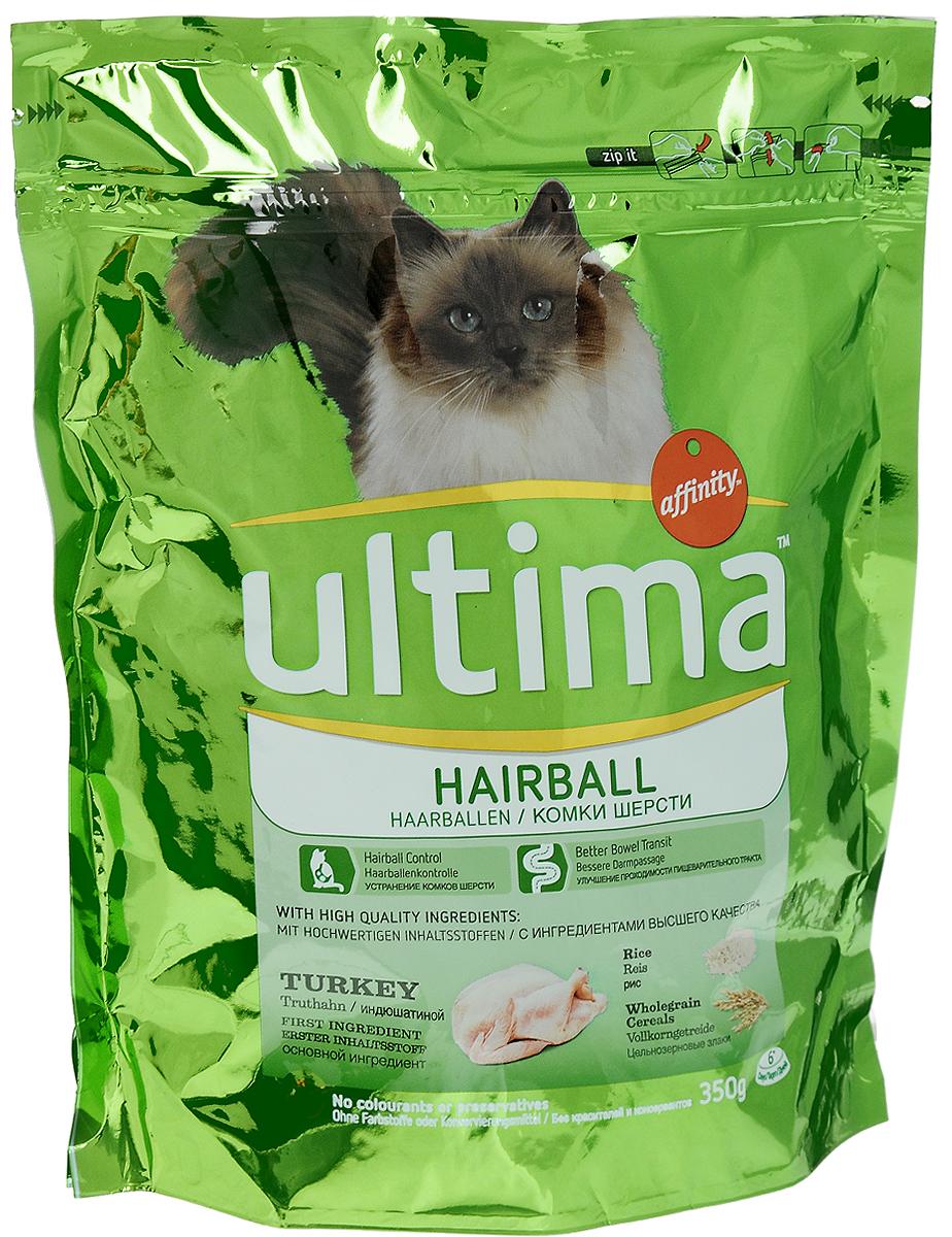 Корм сухой Ultima Hairball. Контроль комков шерсти для взрослых кошек, с мясом индейки, рисом и злаками, 350 г1850003Кошки — большие чистюли, и во время своего туалета они заглатывают шерсть, которая может скапливаться комками в желудке. Корм Ultima Hairball. Контроль комков шерсти не только препятствуют образованию комков шерсти, но и помогают животному избавиться от уже накопившихся. Преимущества: - УСТРАНЕНИЕ КОМКОВ ШЕРСТИ - волокна растительного происхождения и солодовый экстракт. - УЛУЧШЕНИЕ ПРОХОДИМОСТИ ПИЩЕВАРИТЕЛЬНОГО ТРАКТА - пищевые нерастворимые волокна. Товар сертифицирован.