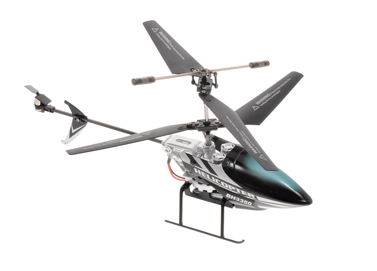 Властелин небес Вертолет на инфракрасном управлении Жаворонок цвет серый