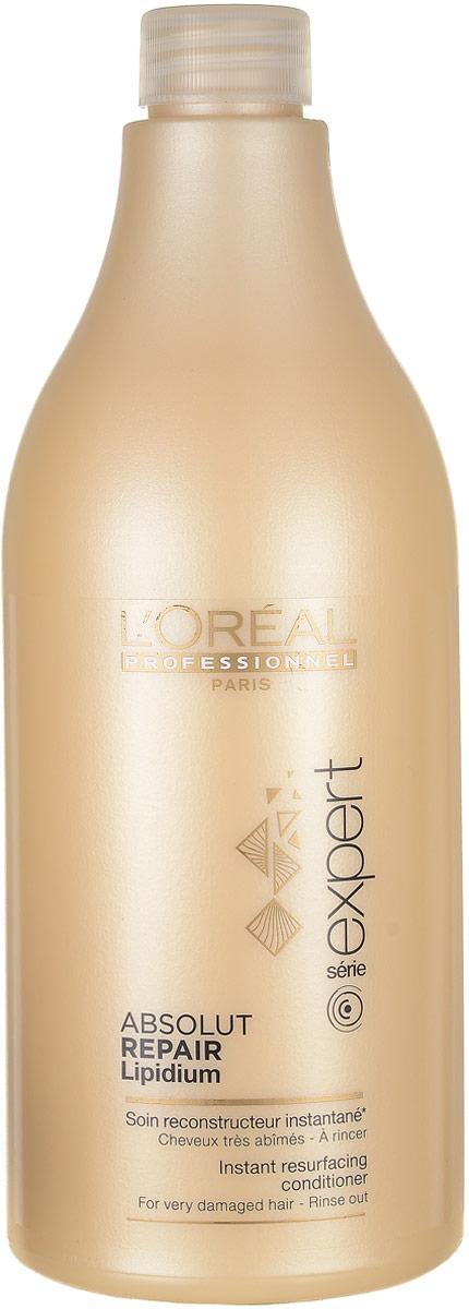 LOreal Professionnel Смываемый уход, восстанавливающий структуру волос на клеточном уровне Expert Absolut Repair Lipidium - 750 млE0641006LOreal Professionnel Expert Absolut Repair Lipidium - Смываемый уход, восстанавливающий структуру волос на клеточном уровне