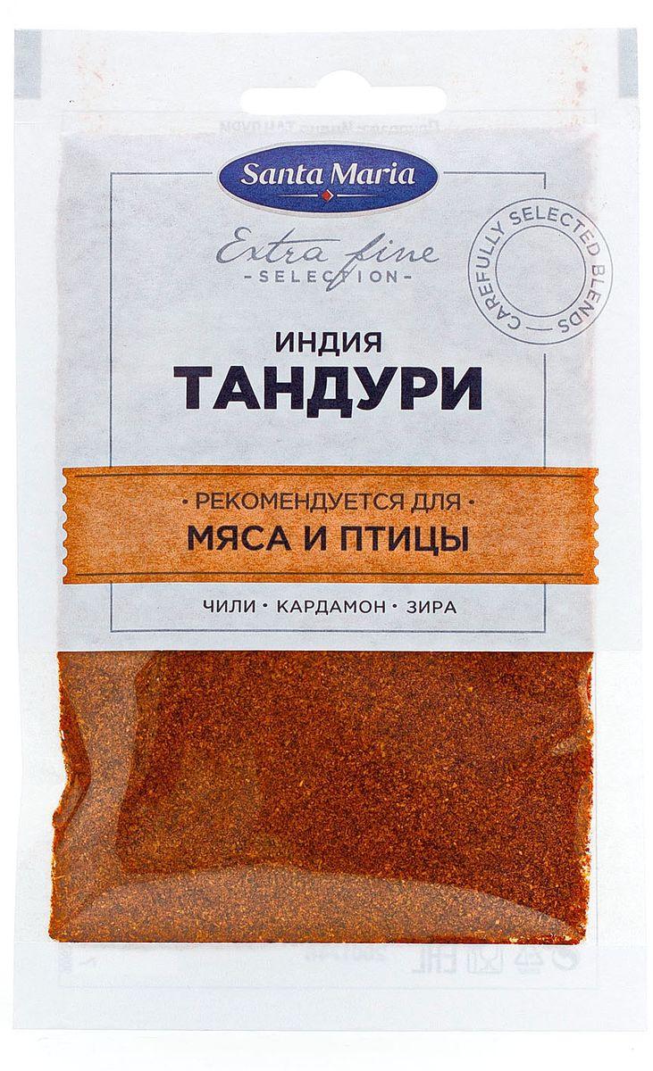 Santa Maria приправа Индия Тандури, 19 г100630Используйте ароматную приправу Тандури для приготовления птицы, мяса и овощей. Добавляйте приправу во время приготовления в блюдо или заранее маринуйте 2 часа с добавлением кефира или йогурта. Маринование с приправой придаст блюдам нежный запах, сочность и насыщенный вкус. Добавляйте приправу в салаты и заправки.