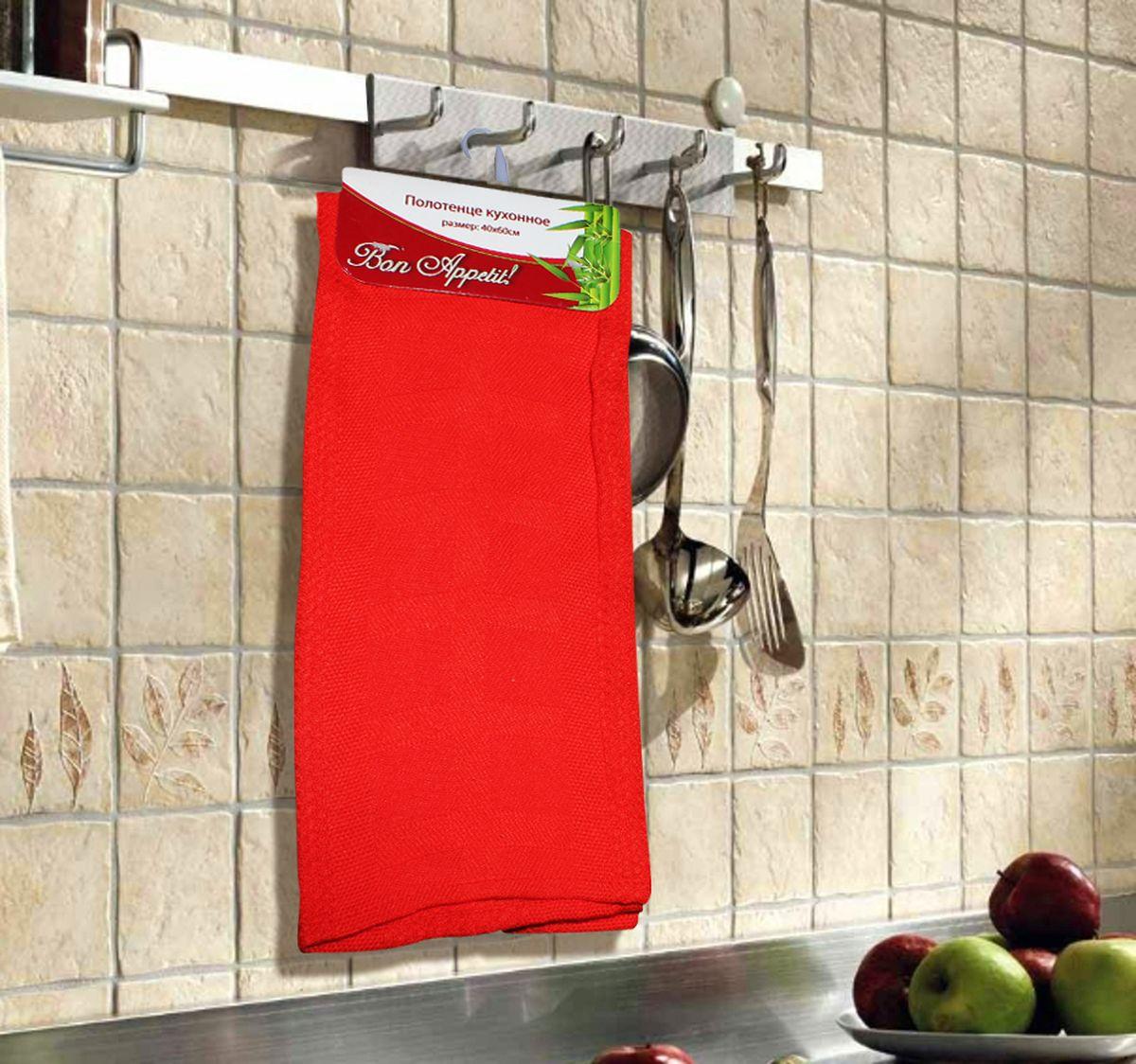 Полотенце кухонное Bon Appetit Bamboo, цвет: красный, 40 х 60 см48958Кухонные Полотенца Bon Appetit - В помощь хозяйке на кухне!!! Кухонные Полотенца Bon Appetit идеально дополнят интерьер вашей кухни и создадут атмосферу уюта и комфорта. Полотенца выполнены из натурального 100% Хлопка, поэтому являются экологически чистыми. Качество материала гарантирует безопасность не только взрослых, но и самых маленьких членов семьи. Bon Appetit – Интерьер и Практичность Современной Кухни!