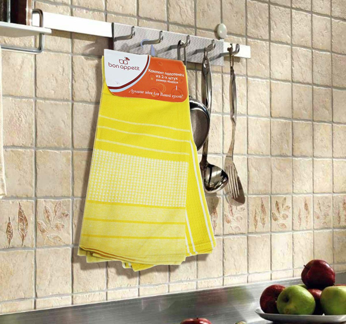 Набор кухонных полотенец Bon Appetit WW01, цвет: желтый, 2 шт48968Кухонные Полотенца Bon Appetit - В помощь хозяйке на кухне!!! Кухонные Полотенца Bon Appetit идеально дополнят интерьер вашей кухни и создадут атмосферу уюта и комфорта. Полотенца выполнены из натурального 100% Хлопка, поэтому являются экологически чистыми. Качество материала гарантирует безопасность не только взрослых, но и самых маленьких членов семьи. Bon Appetit – Интерьер и Практичность Современной Кухни!