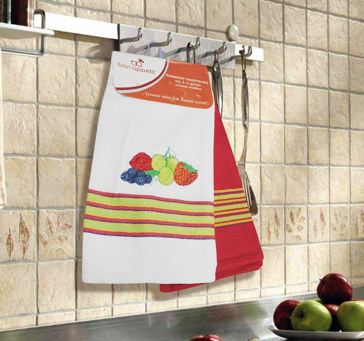Набор кухонных полотенец Bon Appetit Berrys, цвет: красный, 2 шт64860Кухонные Полотенца Bon Appetit - В помощь хозяйке на кухне!!! Кухонные Полотенца Bon Appetit идеально дополнят интерьер вашей кухни и создадут атмосферу уюта и комфорта. Полотенца выполнены из натурального 100% Хлопка, поэтому являются экологически чистыми. Качество материала гарантирует безопасность не только взрослых, но и самых маленьких членов семьи. Bon Appetit – Интерьер и Практичность Современной Кухни!