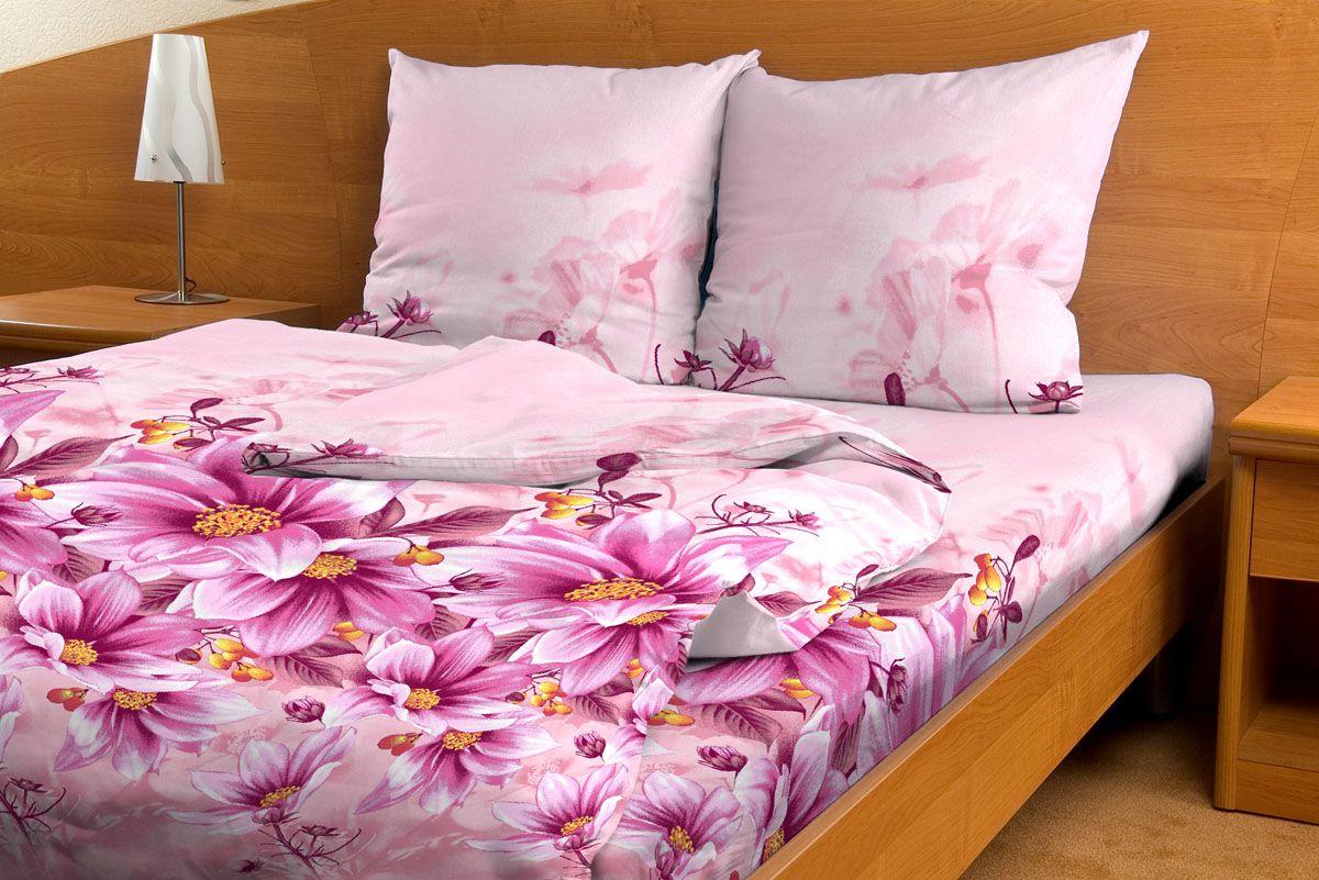 """Комплект белья Amore Mio """"Vostorg"""", евро, наволочки 70x70, цвет: розовый"""