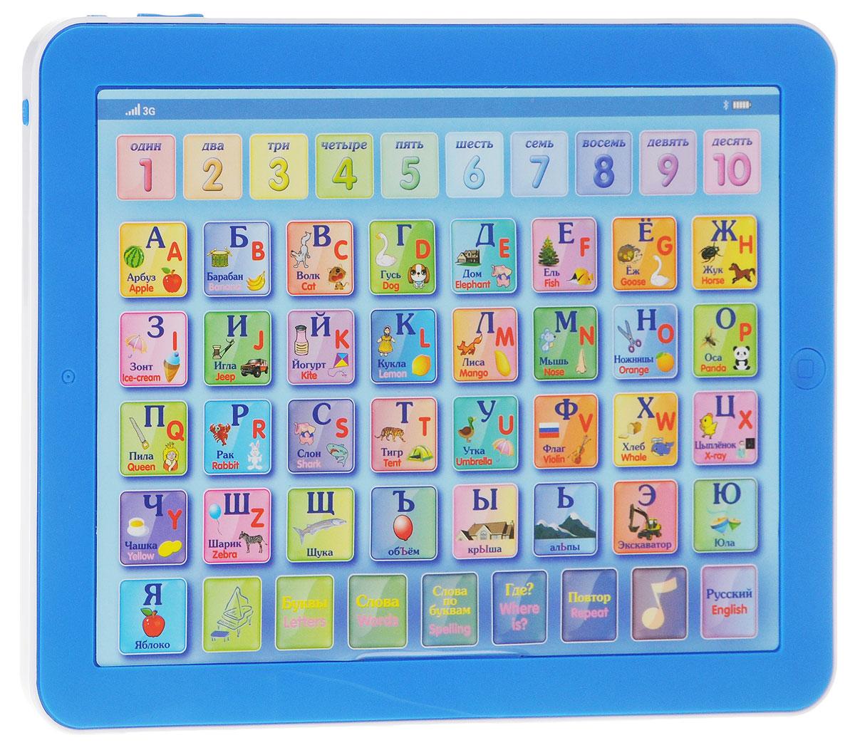 Genio Kids Игрушка электронная развивающая Учим русский и английский82006Электронный планшет Genio Kids Учим русский и английский в игровой увлекательной форме поможет освоить малышам буквы, научит их правильно писать слова. А для отдыха и веселья есть множество веселых мелодий, под которые так здорово танцевать, играть, веселиться! Это суперсовременная игрушка: ведь она учит не только русскому, но и английскому языку. Для работы игрушки необходимы 3 батарейки типа АА напряжением 1,5V (товар комплектуется демонстрационными).