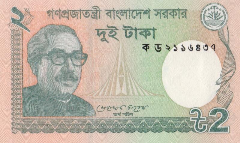 Банкнота номиналом 2 така. Бангладеш, 2011 год