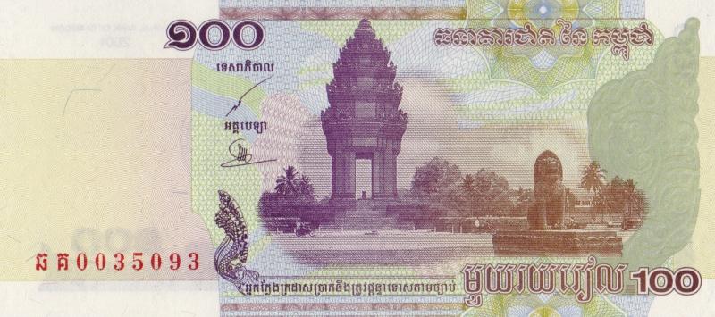 Банкнота номиналом 100 риелей. Камбоджа, 2001 год