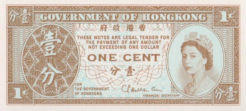 Банкнота номиналом 1 цент. Гонконг. 1971-1981 гг.