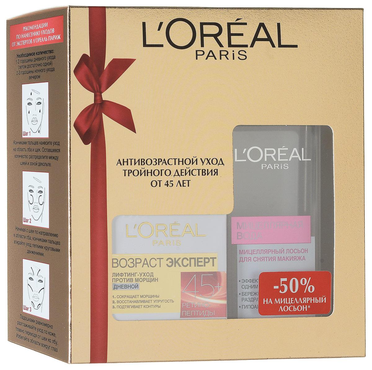 L'Oreal Paris Набор: Дневной крем
