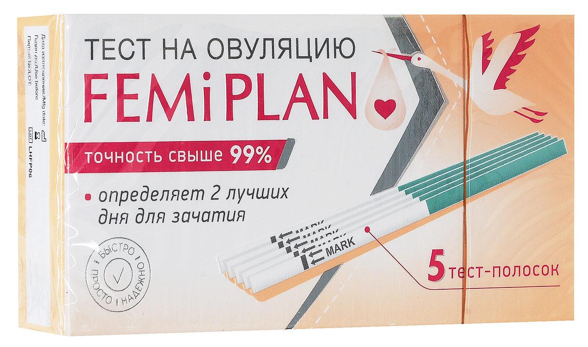 FEMiPLAN Тест для определения овуляции тест-полоска №5