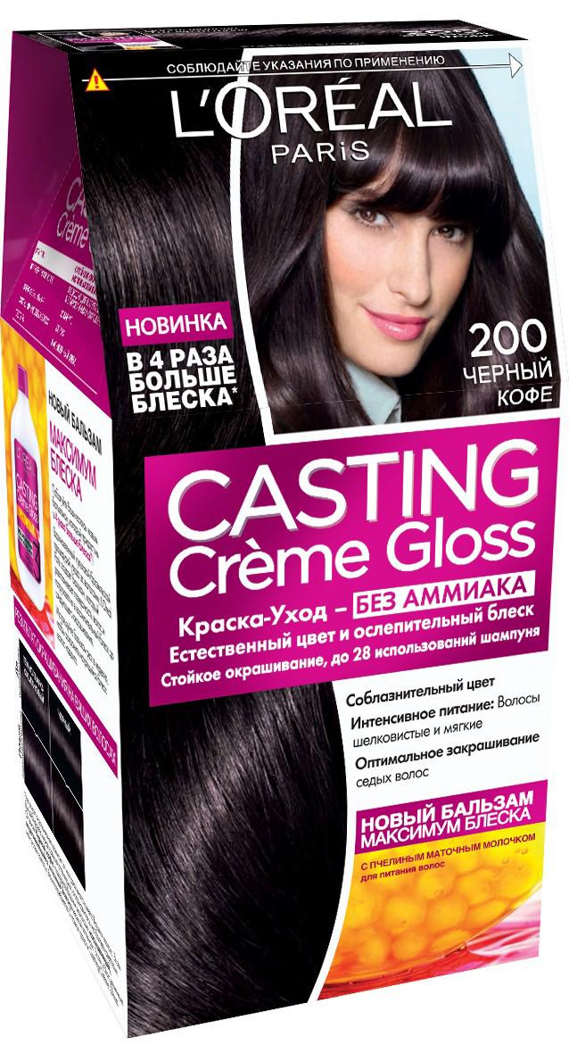 LOreal Paris Стойкая краска-уход для волос Casting Creme Gloss без аммиака, оттенок 200, Черное деревоA5773927Уникальная бережная формула краски-ухода воссоздает все богатство естественных светлых отенков, создавая соблазнительный сияющий блонд. В результате окрашивания поверхность волоса разглаживается, благодаря чему появялется восхитительное сияние и суперблеск. После окрашивания Новый Бальзам Максимум Блеска, обогащенный пчелинным маточным молочком, питает и разглаживает волосы, придавая им в 4 раза больше блеска неделю за неделей. В состав упаковки входит: красящий крем без аммиака (48 мл), тюбик с проявляющим молочком (72 мл), флакон с бальзамом для волос «Максимум Блеска» (60 мл), пара перчаток, инструкция по применению.