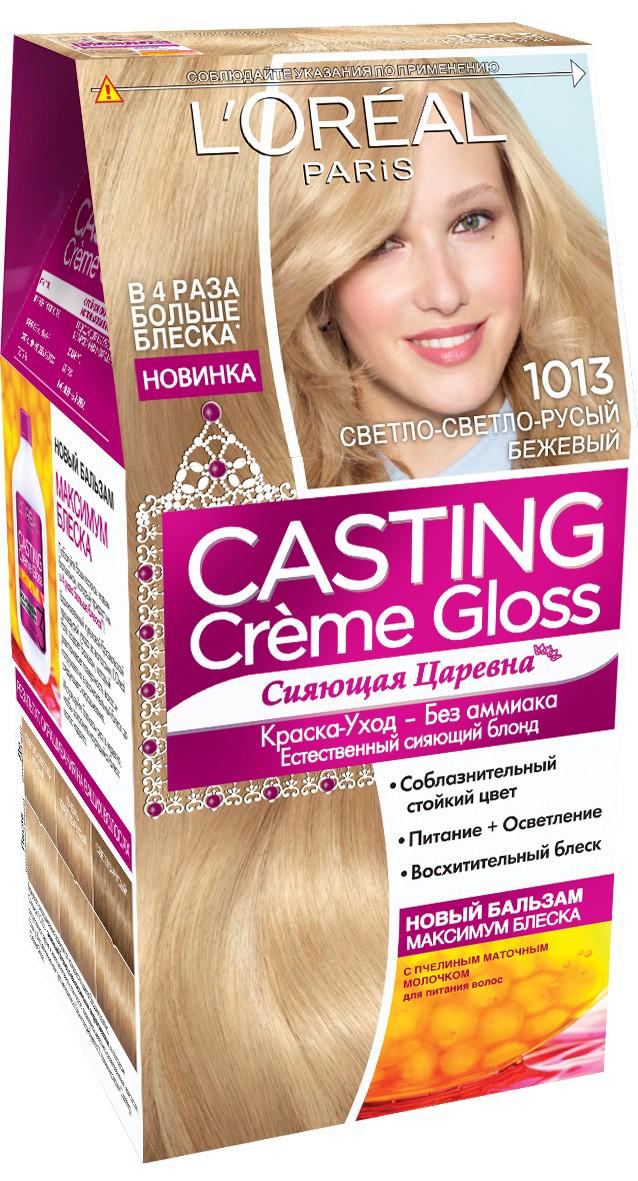 LOreal Paris Краска для волос Casting Creme Gloss без аммиака, оттенок 1013, Светло-светло-русый бежевый, 254 млA5776828Уникальная бережная формула краски-ухода воссоздает все богатство естественных светлых отенков, создавая соблазнительный сияющий блонд. В результате окрашивания поверхность волоса разглаживается, благодаря чему появялется восхитительное сияние и суперблеск. После окрашивания Новый Бальзам Максимум Блеска, обогащенный пчелинным маточным молочком, питает и разглаживает волосы, придавая им в 4 раза больше блеска неделю за неделей. В состав упаковки входит: красящий крем без аммиака (48 мл), тюбик с проявляющим молочком (72 мл), флакон с бальзамом для волос «Максимум Блеска» (60 мл), пара перчаток, инструкция по применению.