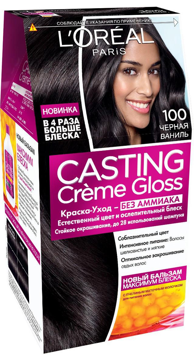 LOreal Paris Стойкая краска-уход для волос Casting Creme Gloss без аммиака, оттенок 100, Черная ванильA6269327Окрашивание волос превращается в настоящую процедуру ухода, сравнимую с оздоровлением волос в салоне красоты. Уникальный состав краски во время окрашивания защищает структуру волос от повреждения, одновременно ухаживая и разглаживая их по всей длине. Сохранить и усилить эффект шелковых блестящих волос после окрашивания позволит использование Нового бальзама Максимум Блеска, обогащенного пчелинным маточным молочком, который питает и разглаживает волосы, придавая им в 4 раза больше блеска неделю за неделей. В состав упаковки входит: красящий крем без аммиака (48 мл), тюбик с проявляющим молочком (72 мл), флакон с бальзамом для волос «Максимум Блеска» (60 мл), пара перчаток, инструкция по применению.