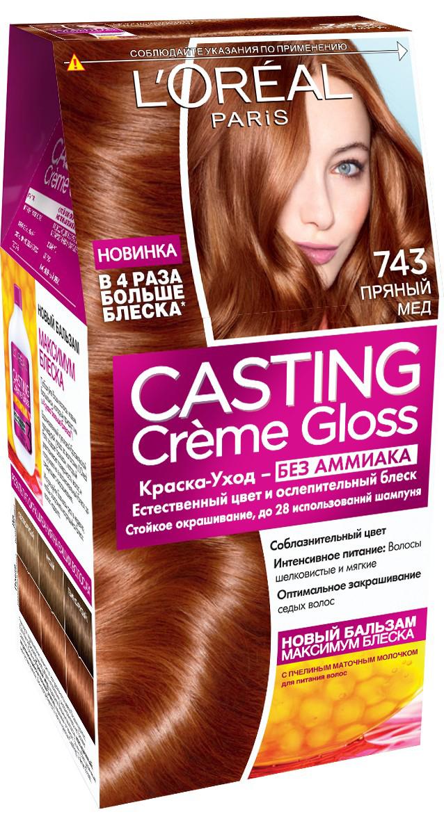 LOreal Paris Краска для волос Casting Creme Gloss без аммиака, оттенок 743, Пряный мед, 254 млA7263627Уникальная бережная формула краски-ухода воссоздает все богатство естественных светлых отенков, создавая соблазнительный сияющий блонд. В результате окрашивания поверхность волоса разглаживается, благодаря чему появялется восхитительное сияние и суперблеск. После окрашивания Новый Бальзам Максимум Блеска, обогащенный пчелинным маточным молочком, питает и разглаживает волосы, придавая им в 4 раза больше блеска неделю за неделей. В состав упаковки входит: красящий крем без аммиака (48 мл), тюбик с проявляющим молочком (72 мл), флакон с бальзамом для волос «Максимум Блеска» (60 мл), пара перчаток, инструкция по применению.