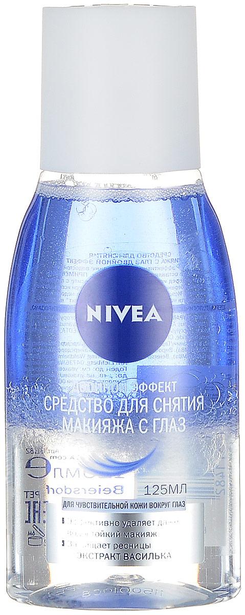 NIVEA Средство для удаления макияжа с глаз Двойной эффект 125 мл10020505Средство для удаления макияжа с глаз Nivea Visage Двойной эффект предназначен для всех типов кожи. Эффективно удаляет водостойкий макияж. Мягкая формула с экстрактом василька защищает ресницы. Товар сертифицирован.