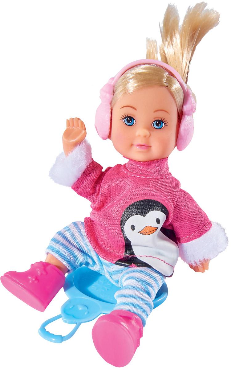 Simba Кукла Еви в зимнем костюме5737109Кукла Simba Еви в зимнем костюме порадует любую девочку и надолго увлечет ее. Для зимней прогулки в наборе с куколкой есть все необходимое: ледянка, зимние наушники ну и конечно же теплая одежда. Еви весело проводит время, катаясь на горках. Малышка Еви одета в очаровательную толстовку и штанишки, дополненные зимними ботиночками. Вашей дочурке непременно понравится заплетать длинные белокурые волосы куклы, придумывая разнообразные прически. Руки, ноги и голова куклы подвижны, благодаря чему ей можно придавать разнообразные позы. Игры с куклой способствуют эмоциональному развитию, помогают формировать воображение и художественный вкус, а также разовьют в вашей малышке чувство ответственности и заботы. Великолепное качество исполнения делают эту куколку чудесным подарком к любому празднику.